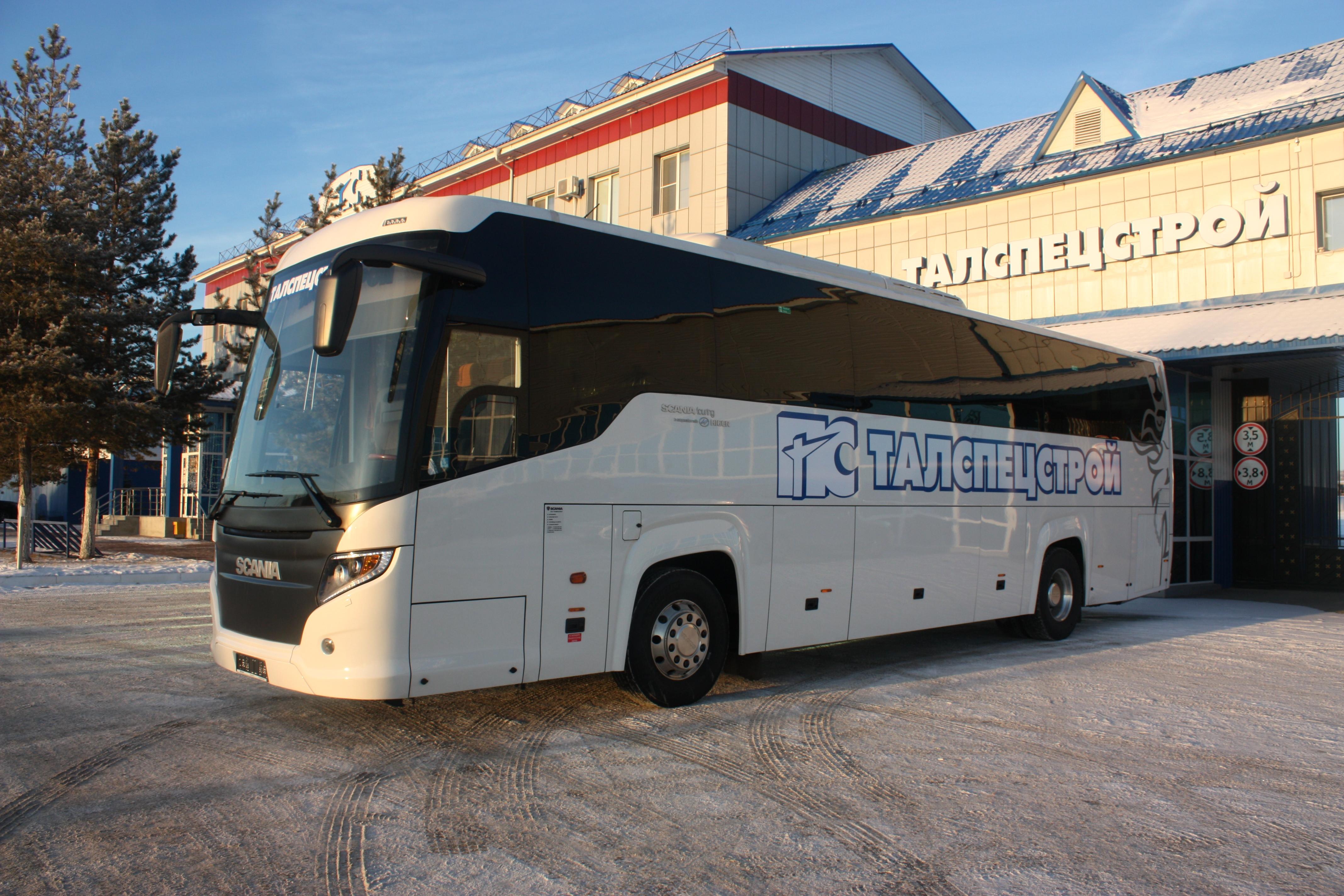 Белоснежная Scania для комфорта сотрудников