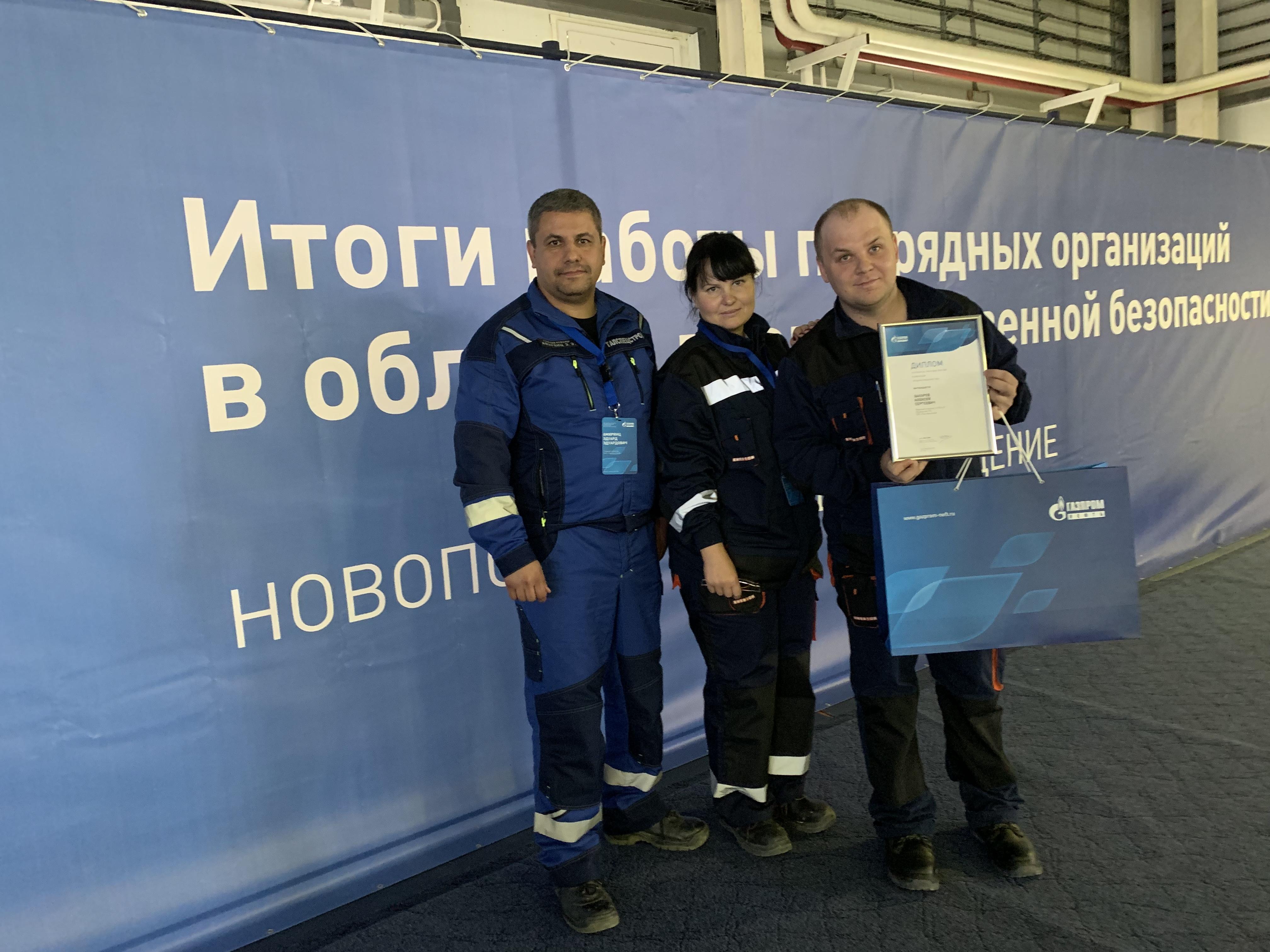 Лучшая подрядная организация Новопортовского месторождения